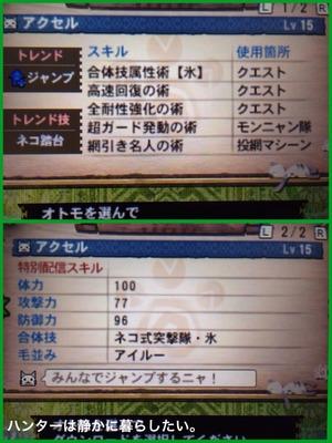 2015-01-16-21-14-48