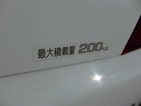 PB150025