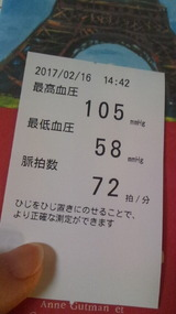 be4e12a9.jpg