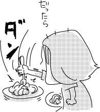 spageti3