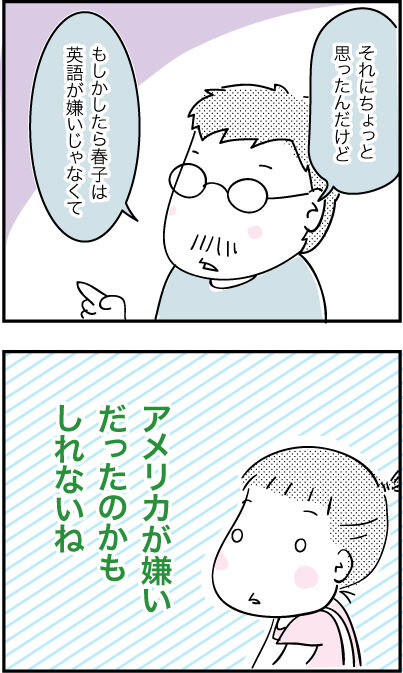 RaiseKids46-2-22-2021AD4