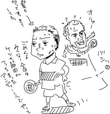 Dad-Nishikori2