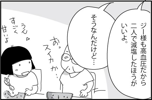 0f4704c4.jpg