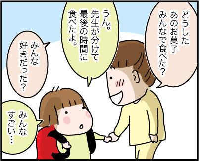 RaiseKids69-3-25-2021AD1