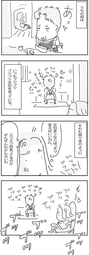 7-22-2018-Japan-73-Su-2018