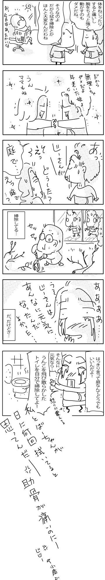 3-6-2018-Japan43