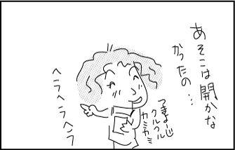 Kimiko-graduation96