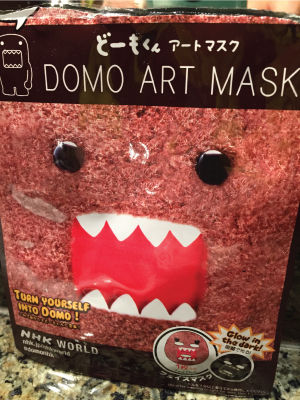 domo-pack2