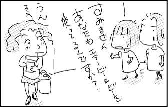 Kimiko-graduation93