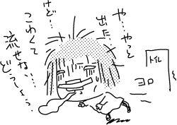 Kimiko-nose-3