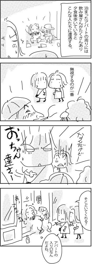 Kimiko-graduation7