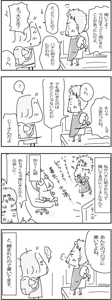 6-9-2018-Japan-34-Su-2018