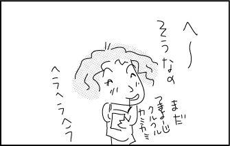 Kimiko-graduation99