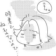 Kyusyu-earthquack2