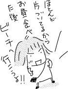 Kimiko-graduation22