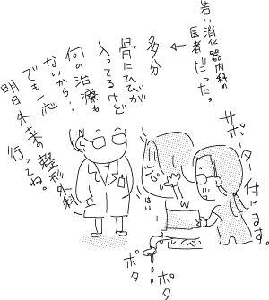 2-3-2018-Japan29