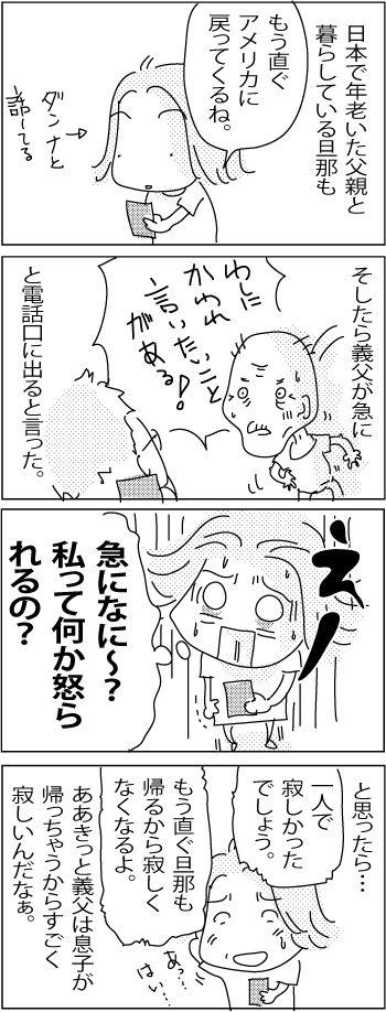 Kyusyu4