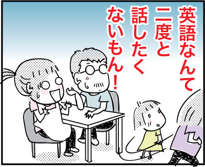 RaiseKids46-2-22-2021AD