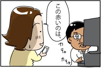 back-ache2