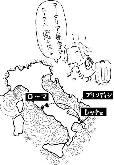 10-6-2018-Italy242