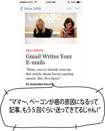 google-new-app8