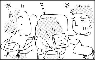 Student-sleeping8