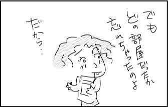 Kimiko-graduation94