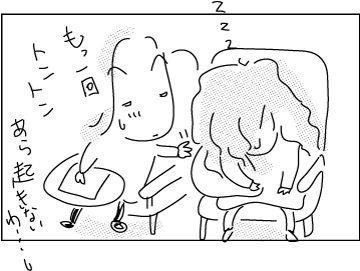 Student-sleeping11