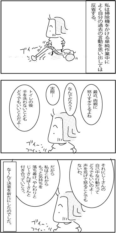 6-1-2018-Japan-26-Su-2018