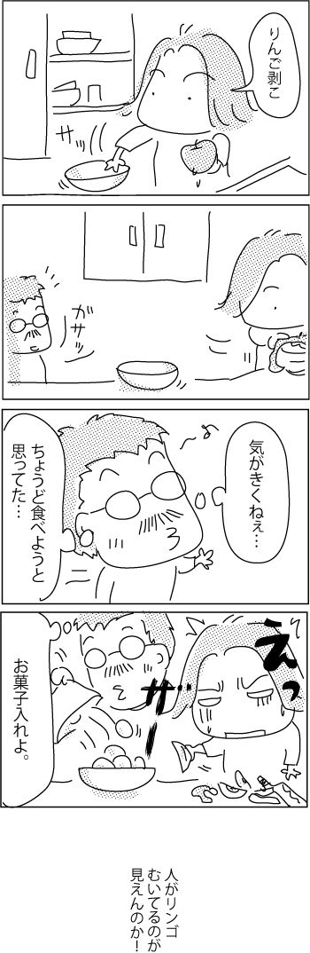 a-bowl