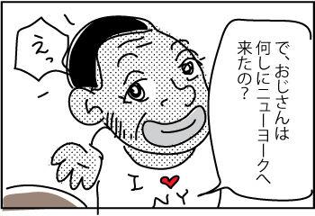 NY-Love6