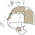 KImiko-NY3