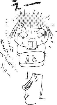 Kimiko-nose-42