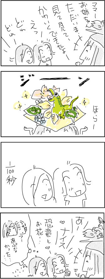 Kimiko-graduation11