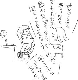 4-15-2018-Kimiko-boyfriend2