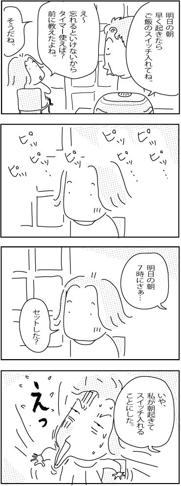 5-17-2018-Japan-11-Su-2018