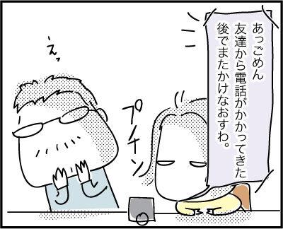 RaiseKids47-2-23-2021AD5