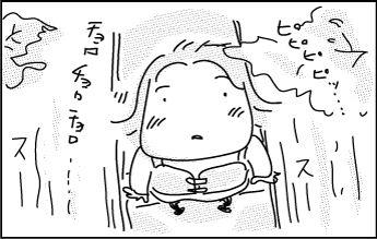 8-23-2017Hokaido174