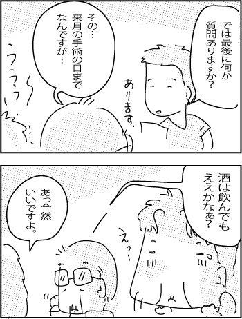 12-19-2017-Japan62