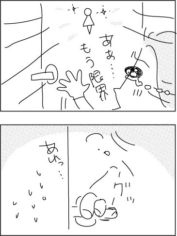 wanna-go-toilet7