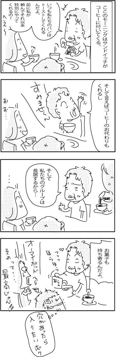 6-28-2018-Japan-50-Su-2018