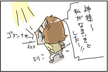 back-ache-116