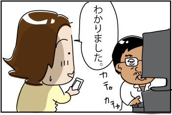 back-ache1