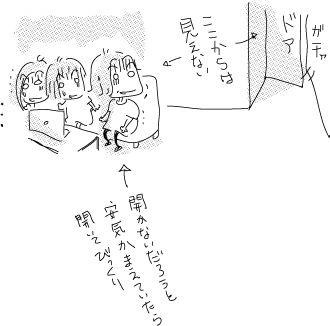 Kimiko-graduation9
