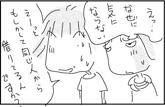 Kimiko-graduation910