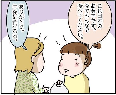 RaiseKids69-3-25-2021AD