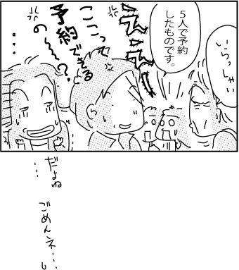 Hokaido75