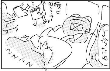 Student-sleeping7