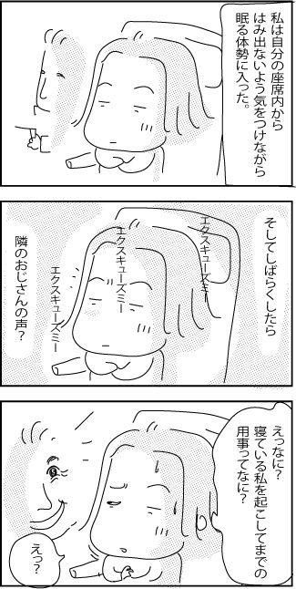 Kimiko-graduation1