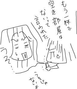 SF-trip6